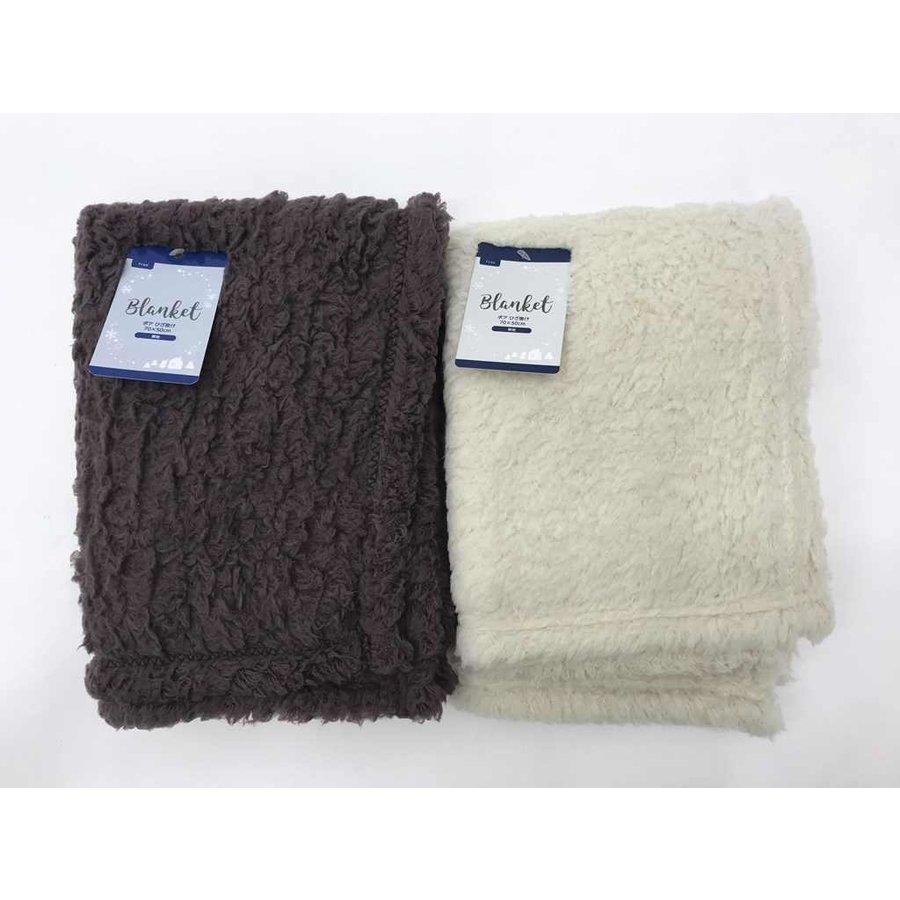 Boa lap blanket 70 أ— 50CM-1