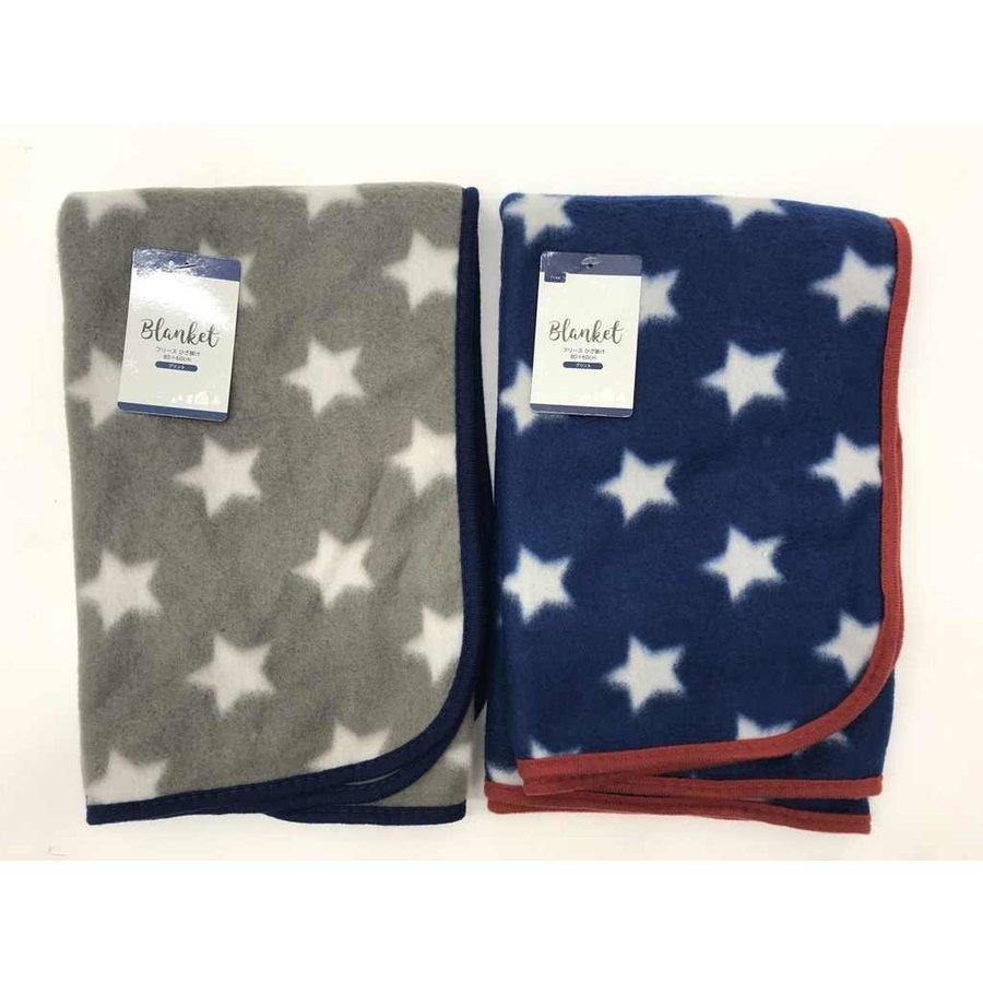 Fleece lap blanket print 80 أ— 60CM-1