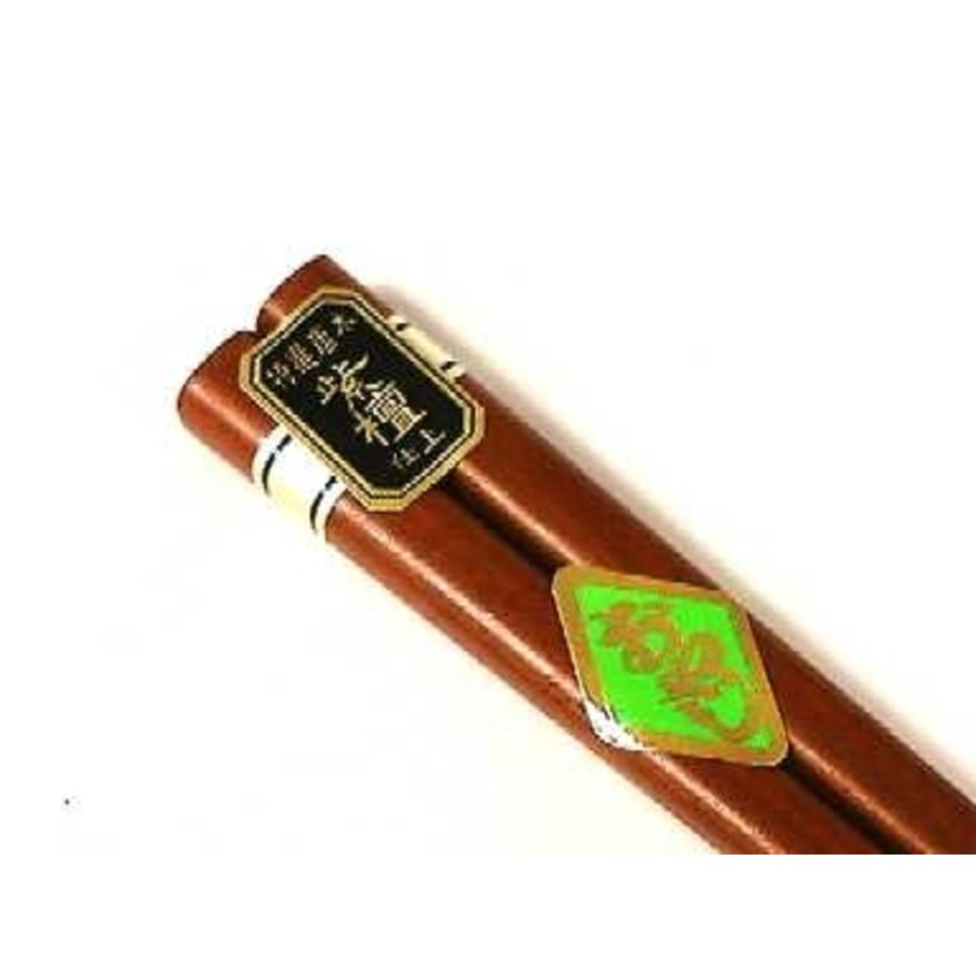 Chopsticks sitansiage oyaji 23.5-1