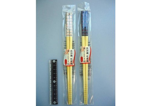Marine motif chopsticks 22.5cm machine washable