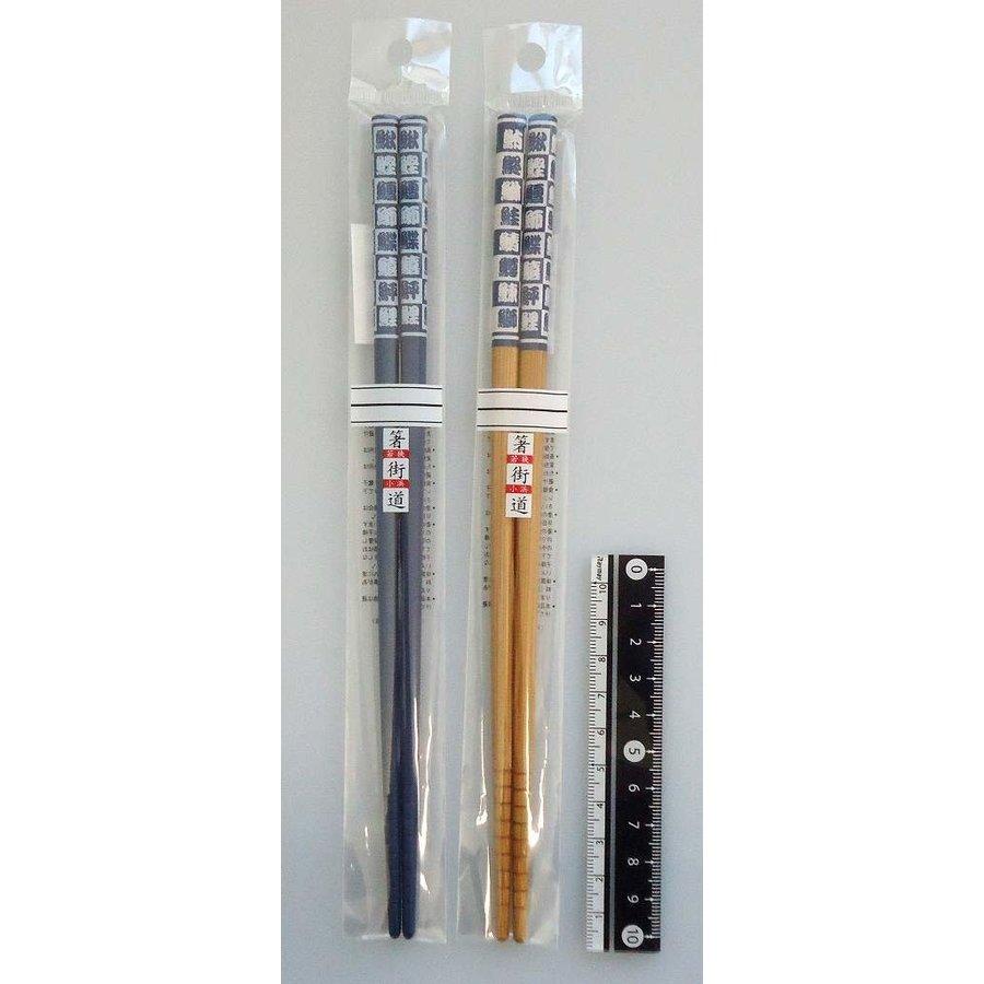 Chopsticks 22.5cm sushi kanji-1