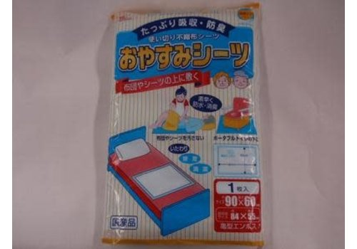 Sleeping sheets 90 x 60cm
