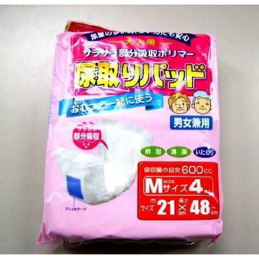 Urine pat super 4p M-1