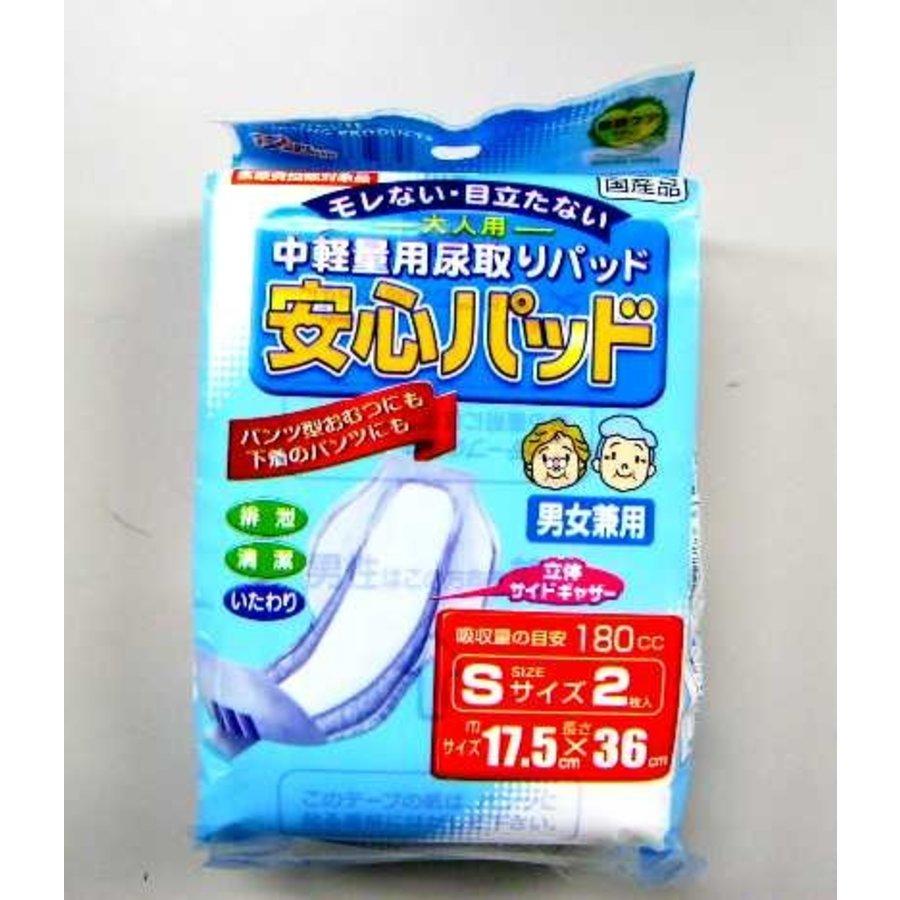 Urine pat safety 2p S 112-1