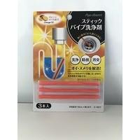 Stick pipe detergent
