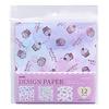 Pika Pika Japan Design papier in 4 glitter aquarel ontwerpen - 12 vellen