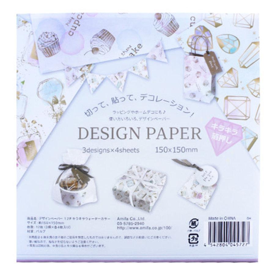 Design papier in 4 glitter aquarel ontwerpen - 12 vellen-3