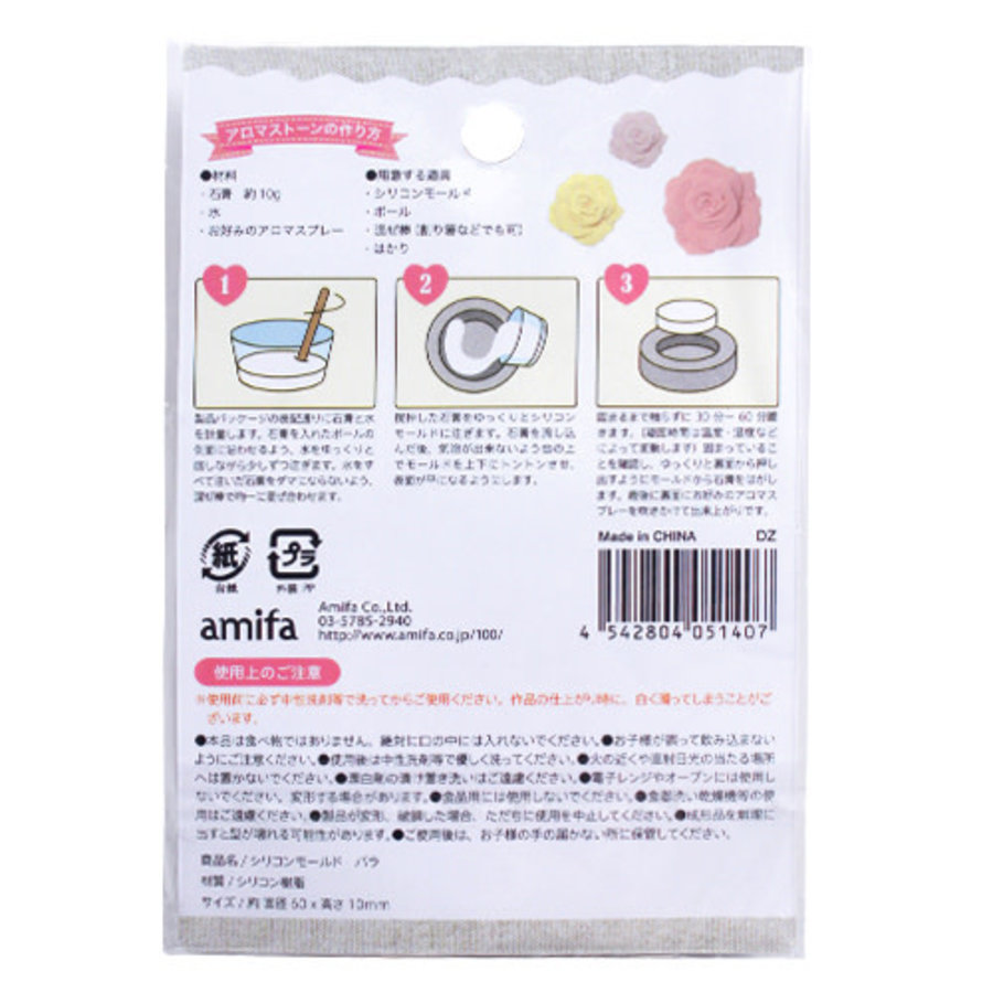 Aroma Craft siliconen mal - roos-2