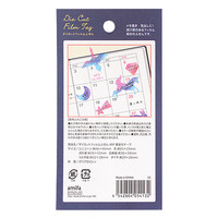 thumb-Die-cut film label 48p constellation-2