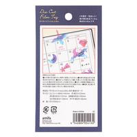 thumb-Gestanste stickers, sterrenbeelden - 48 stickers-2