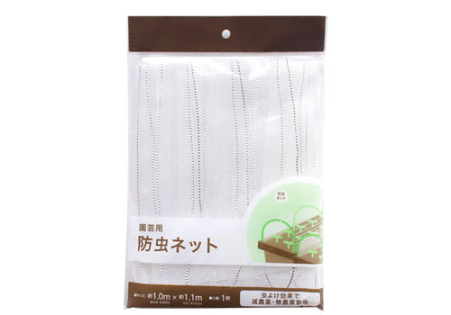 Insect guard net