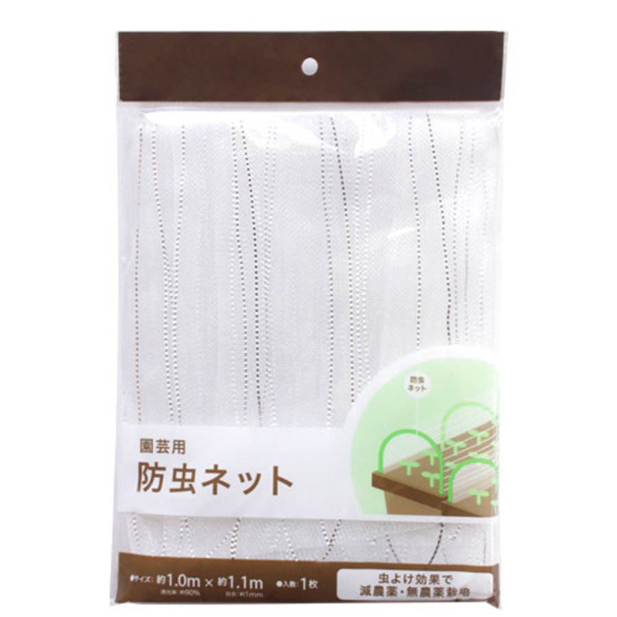 Anti insecten net-1