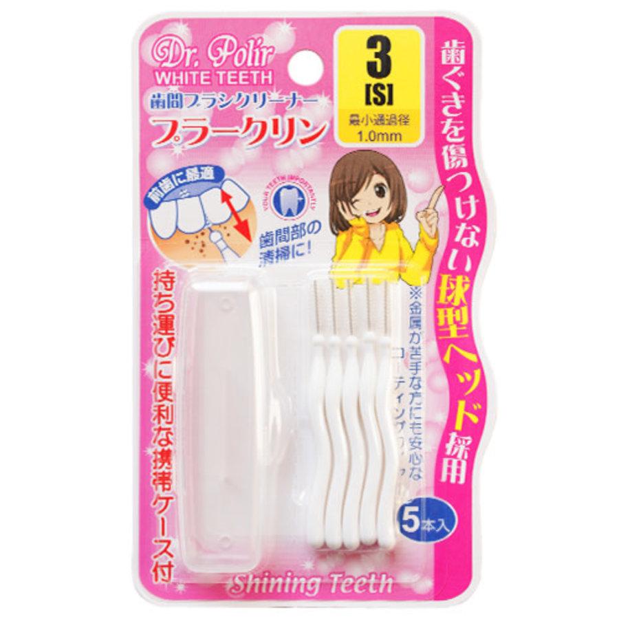 ?DP dental brush I shape S 5p-1