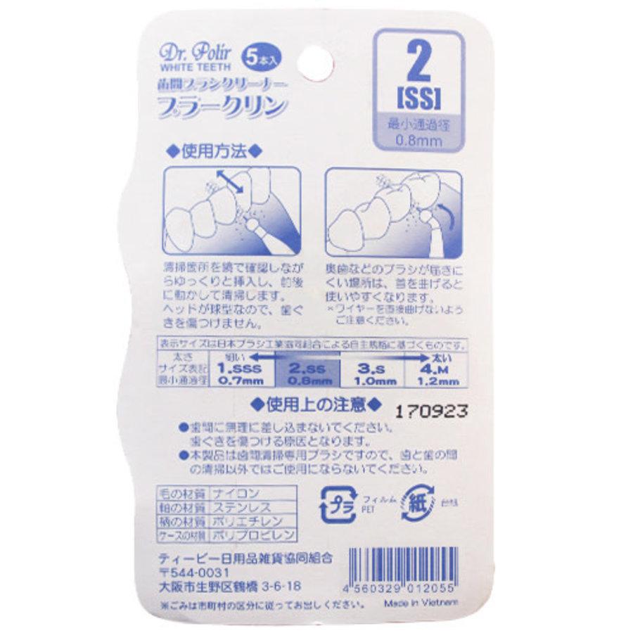 ?DP dental brush L shape SS 4p-2