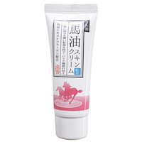 thumb-Paardenolie huidcrème - 50 gram-1