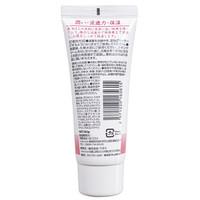 thumb-Horse oil cream, 50g-2