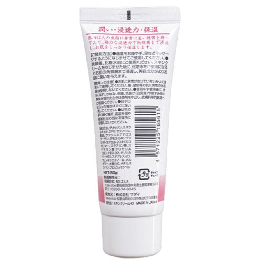 Paardenolie huidcrème - 50 gram-2