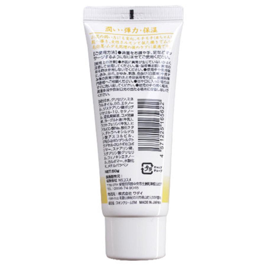 Soy milk cream, 50g-2