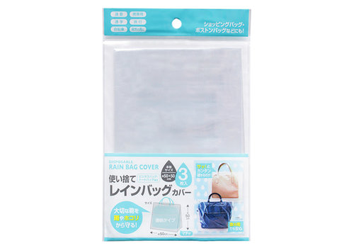 Disposable bag cover 3p