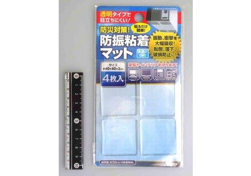 Vibration absorbing mat 40x40cm 4p