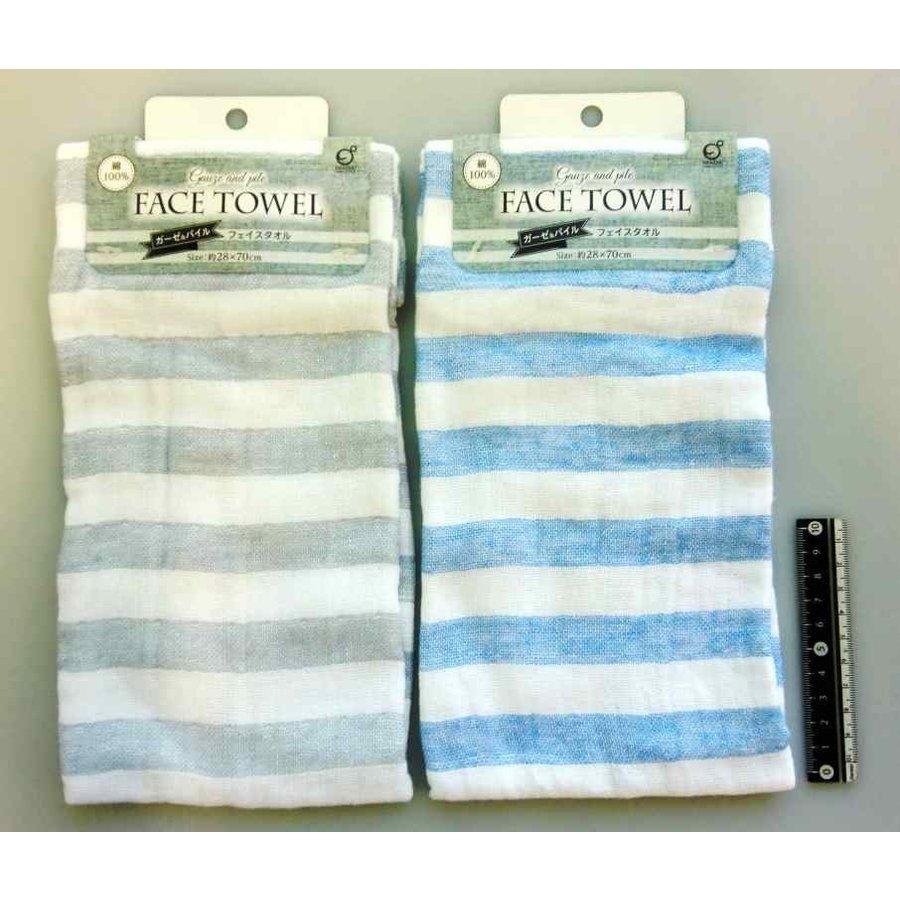 Gauze & pile face towel border-1