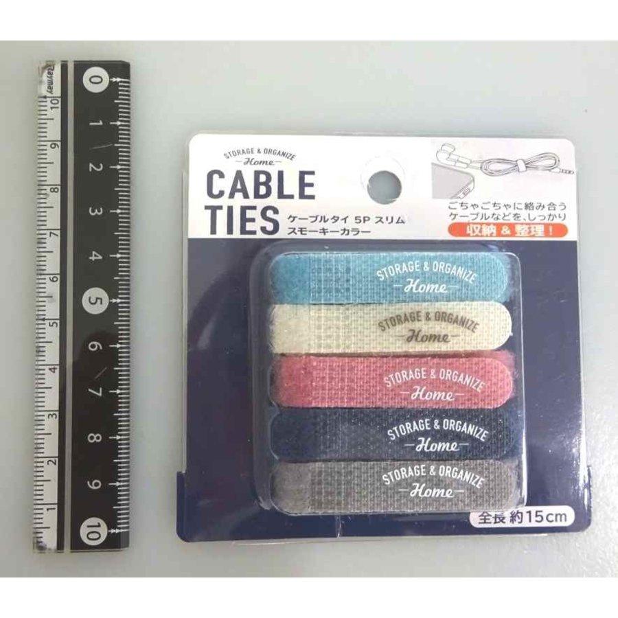 ?Cable tie 5p slim smoky color-1