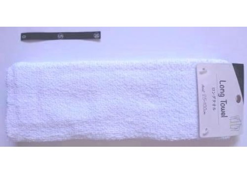 Long towel WH with header : PB