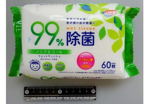 Non-alcohol bacteria elimination wet tissue 60s