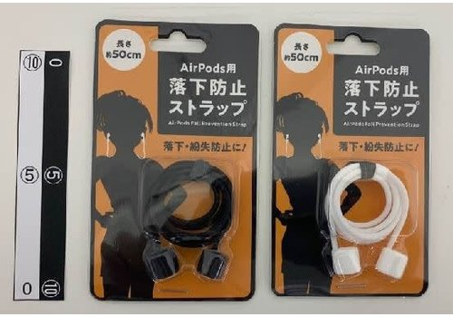 AirPods non-dropping strap