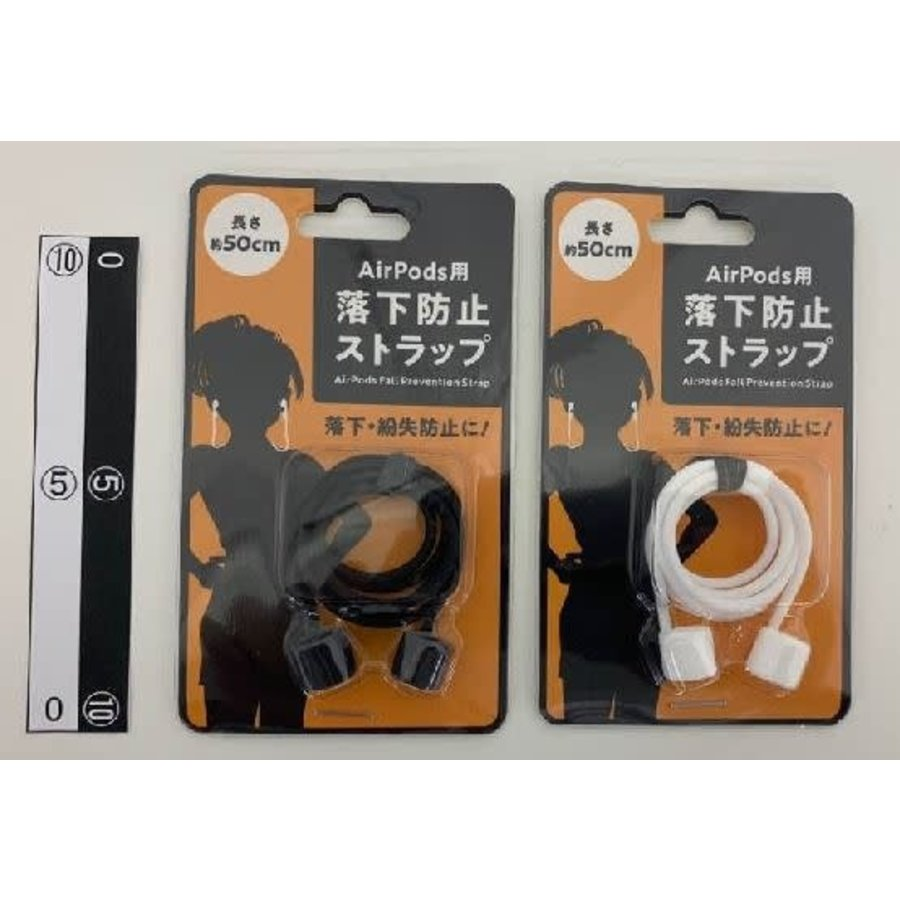 AirPods non-dropping strap-1