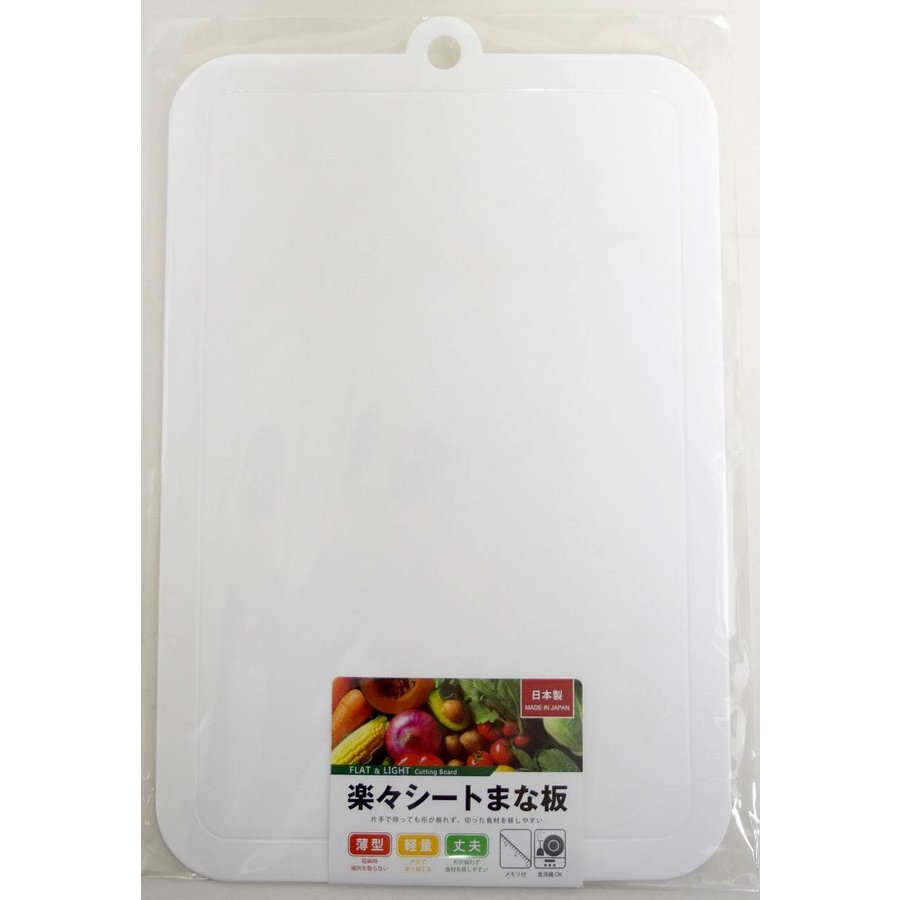 ?Cooking sheet with measure-1