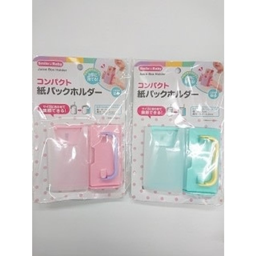 Compact paper pack holder-1