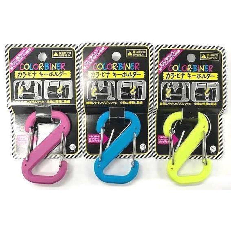 Carabiner key chain (M)-1