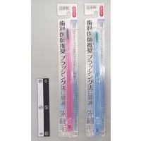 thumb-?Dentist recommended toothbrush thin top regular made in Japan-1