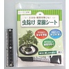 #Insect protection garden sheet 1p