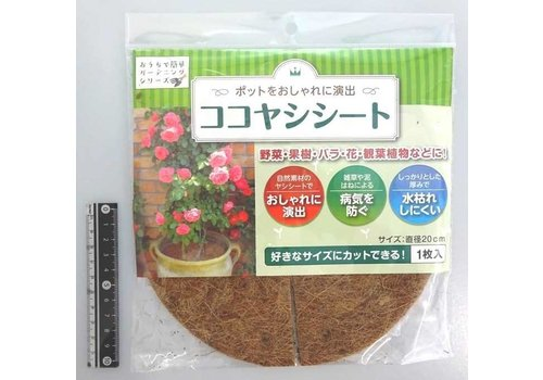 ?Coconut sheet for gardening 1p