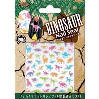 Dinosaur nail seal colorful dino