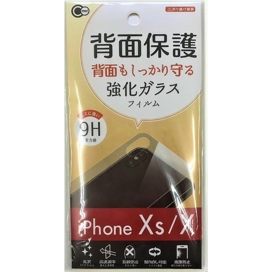 IPHONE X / XS back protection glass-1