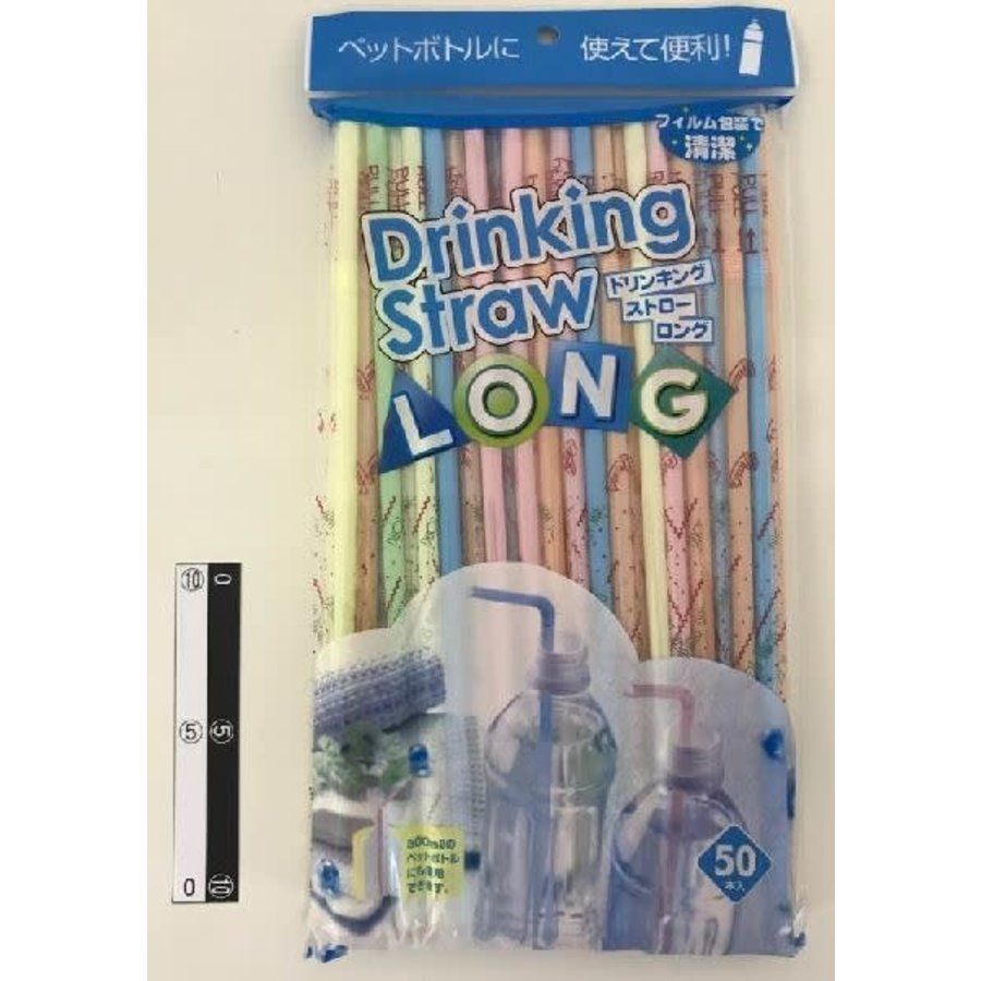 Drinking straw long individual pack 50p-1