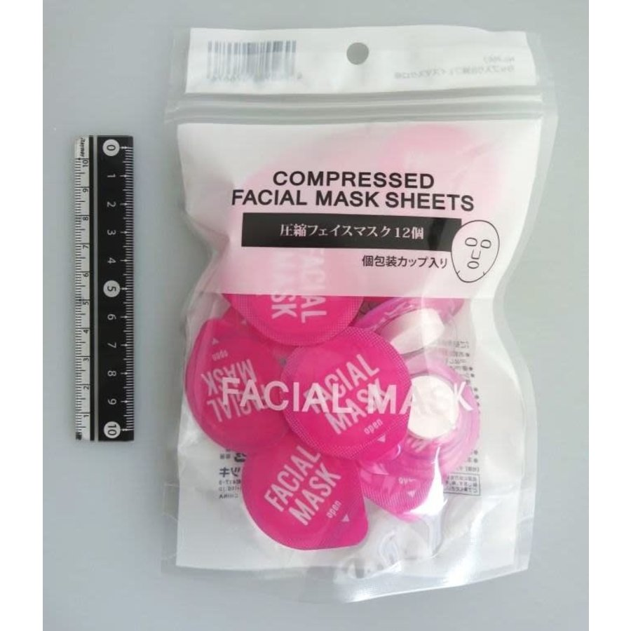 Compressed face mask in cup 12p-1
