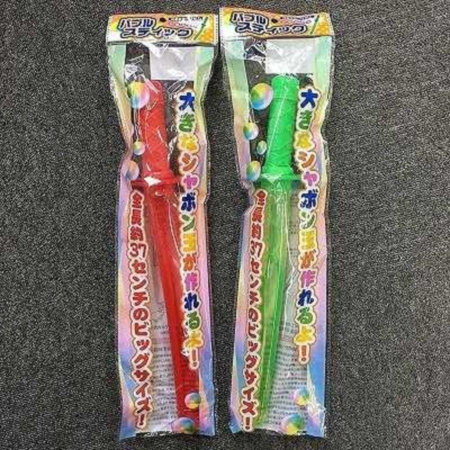 Bubble stick(sword shape)-1