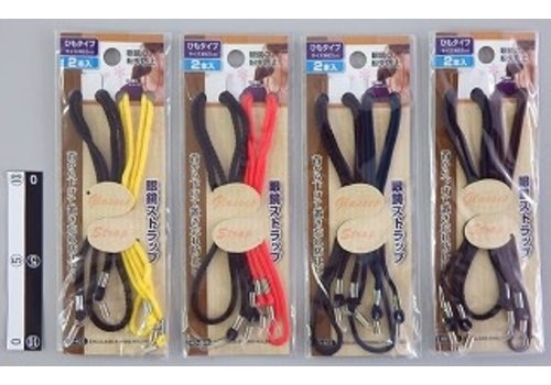 Strings type glasses strap 2p