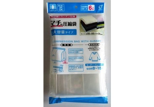 Vacuum bag with gusset