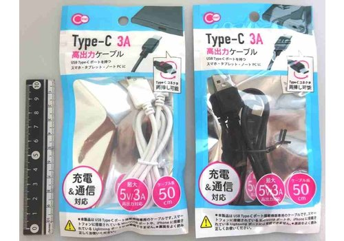 USB type C charge cable 3A