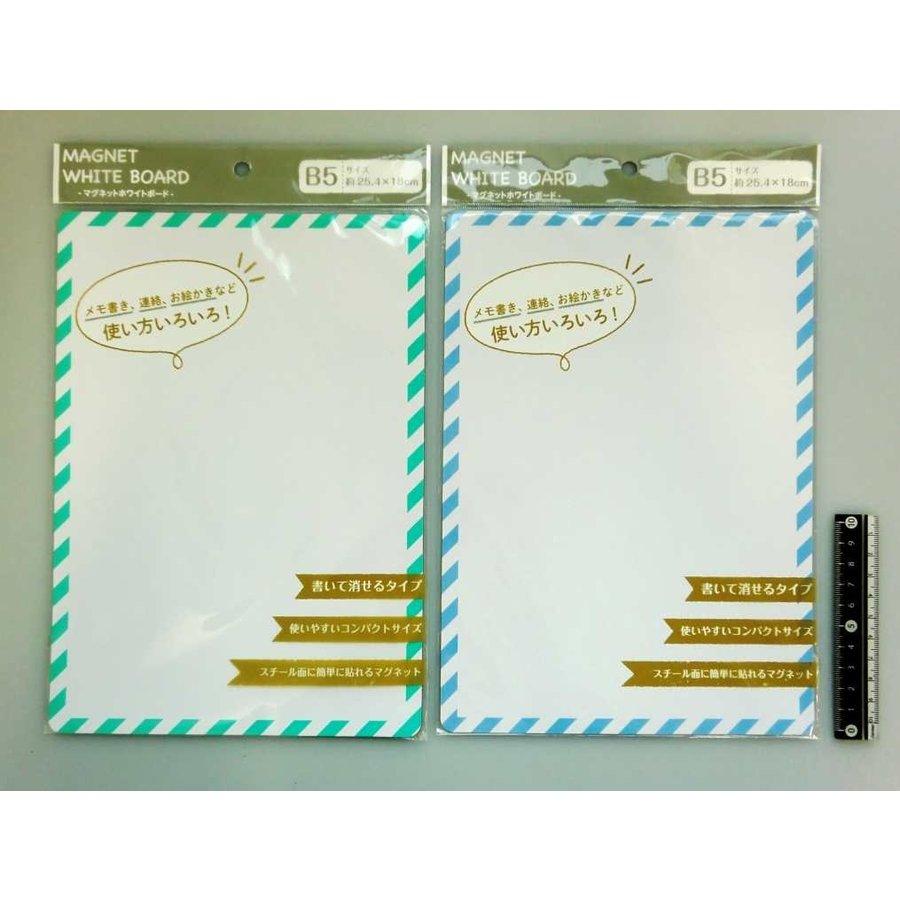 B5 magnet white board design-1