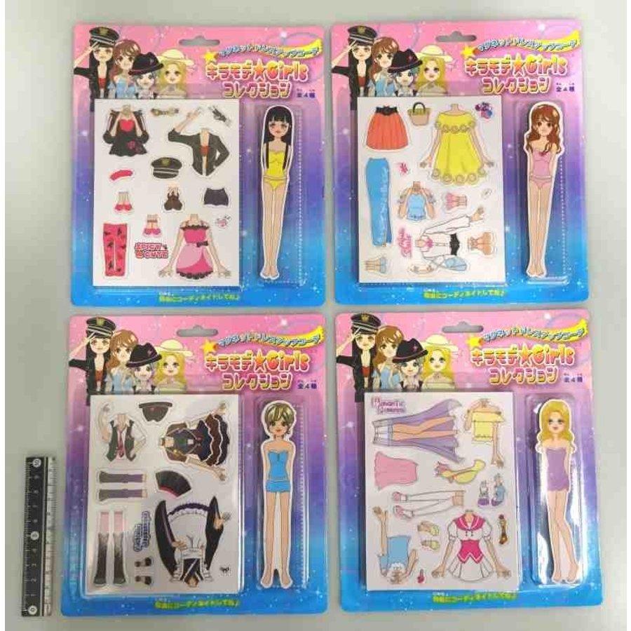 Dress-up girl magnetic-1