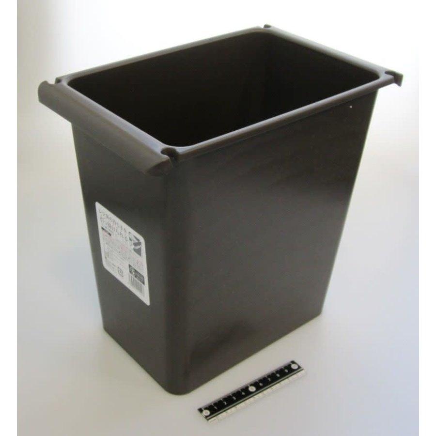 Hanging dust box square 7L-1