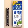 L-8020 Mouthwash 10ml x3p