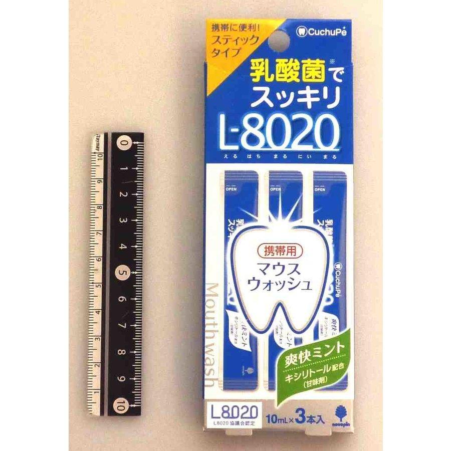 L-8020 Mouthwash 10ml x3p-1