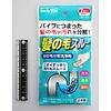 Bath drain hair cleaner 20g x 2